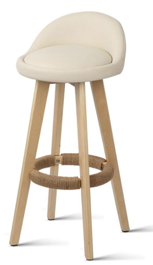 Stool - Bar - Leather Beige